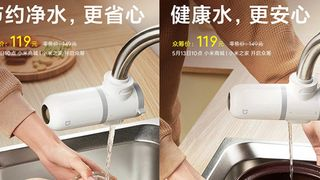 Xiaomi ra mắt máy lọc nước Mijia: Cài đặt trực tiếp trên vòi, bộ lọc than hoạt tính, giá chỉ 397.000 đồng