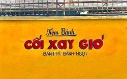 """Bức tường vàng của tiệm bánh Cối Xay Gió ở Đà Lạt chuẩn bị xóa bỏ thì tại Sài Gòn bỗng xuất hiện phiên bản """"sinh đôi"""", mọi người dự đoán """"Con đường này sắp kẹt xe tới nơi"""""""